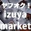 izuya-market [ヤフオク]