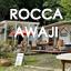 Rocca Awaji [直営店舗]